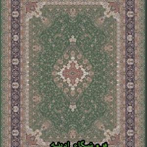 فرش پاتریس 1050 شانه رزا-سبز