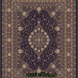 فرش پاتریس رزا-سرمه-ای