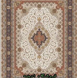 فرش پاتریس رزا-کرم