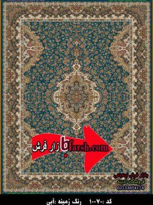 فرش کاخ کد 10070 ابی