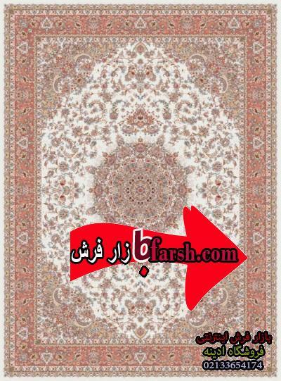 فرش زمرد مشهد طرح 14003 کرم