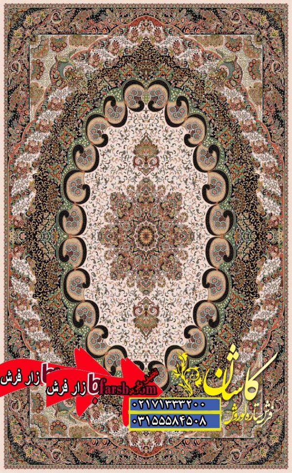 قیمت فرش کاشان ۷۰۰ شانه طرح اترین کرم