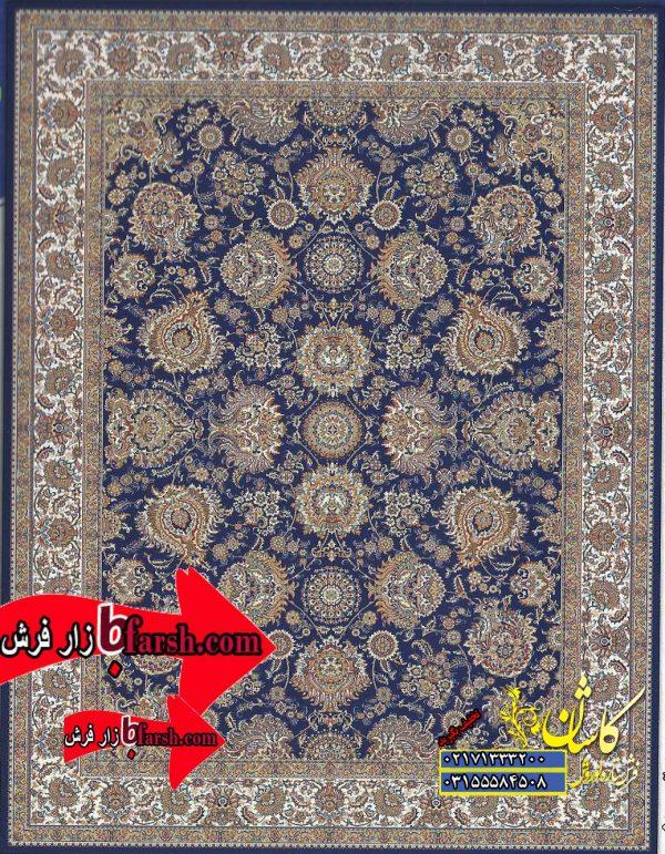 قیمت فرش کاشان 700 شانه طرح باغ بهشت سرمه ای