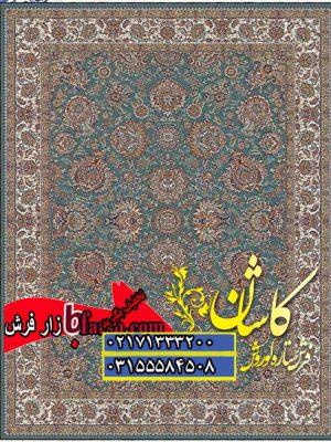 قیمت فرش کاشان 700 شانه طرح باغ بهشت ابی