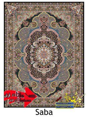 قیمت فرش کاشان 1000 شانه طرح صبا ابی