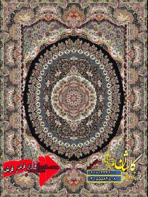 قیمت فرش کاشان ۱۰۰۰ شانه مدل غزال