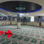 فرش سجاده ای مسجد جامع برازجان