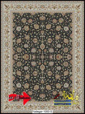 قیمت فرش کاشان 700 شانه طرح یادگار