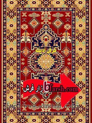 فرش فانتزی طرح طوبی سرمه ای