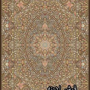 فرش پاتریس طرح مهران سرمه ای