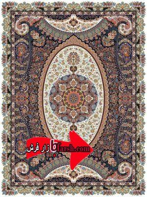 فرش نگین مشهد1200 شانه کد 1202کرم
