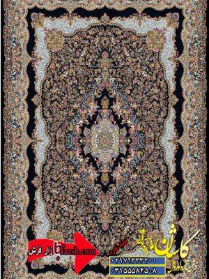 قیمت فرش کاشان 1000 شانه طرح مستان سرمه ای