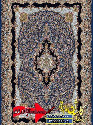 قیمت فرش کاشان 1000 شانه طرح مستان کاربنی