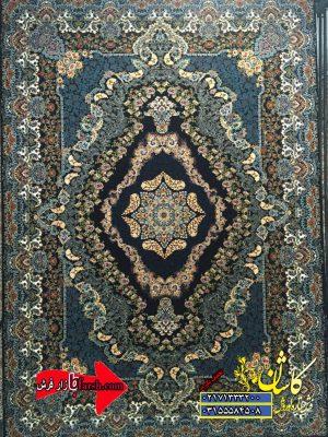 قیمت فرش کاشان 700 شانه طرح رویا سرمه ای