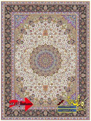 قیمت فرش کاشان 1000 شانه طرح نایین کرم
