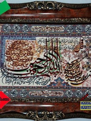 تابلو فرش وان یکاد 1200 شانه | قیمت تابلو فرش وان یکاد 1200 شانه | بازار فرش