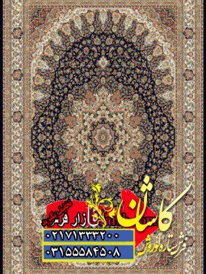 فرش 700 شانه نگین مشهد کد 2500 سرمه ای