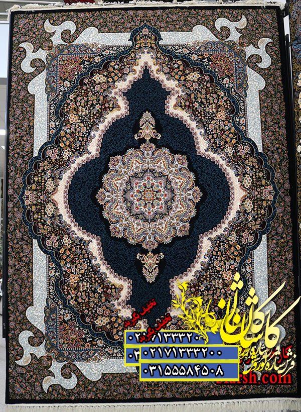 قیمت فرش کاشان 700 شانه طرح سلطان سرمه ای