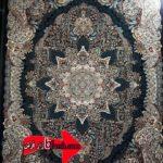 فرش 700 شانه طرح نارسیس