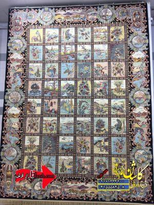 قیمت فرش ۱۲۰۰ شانه کاشان طرح گلستان
