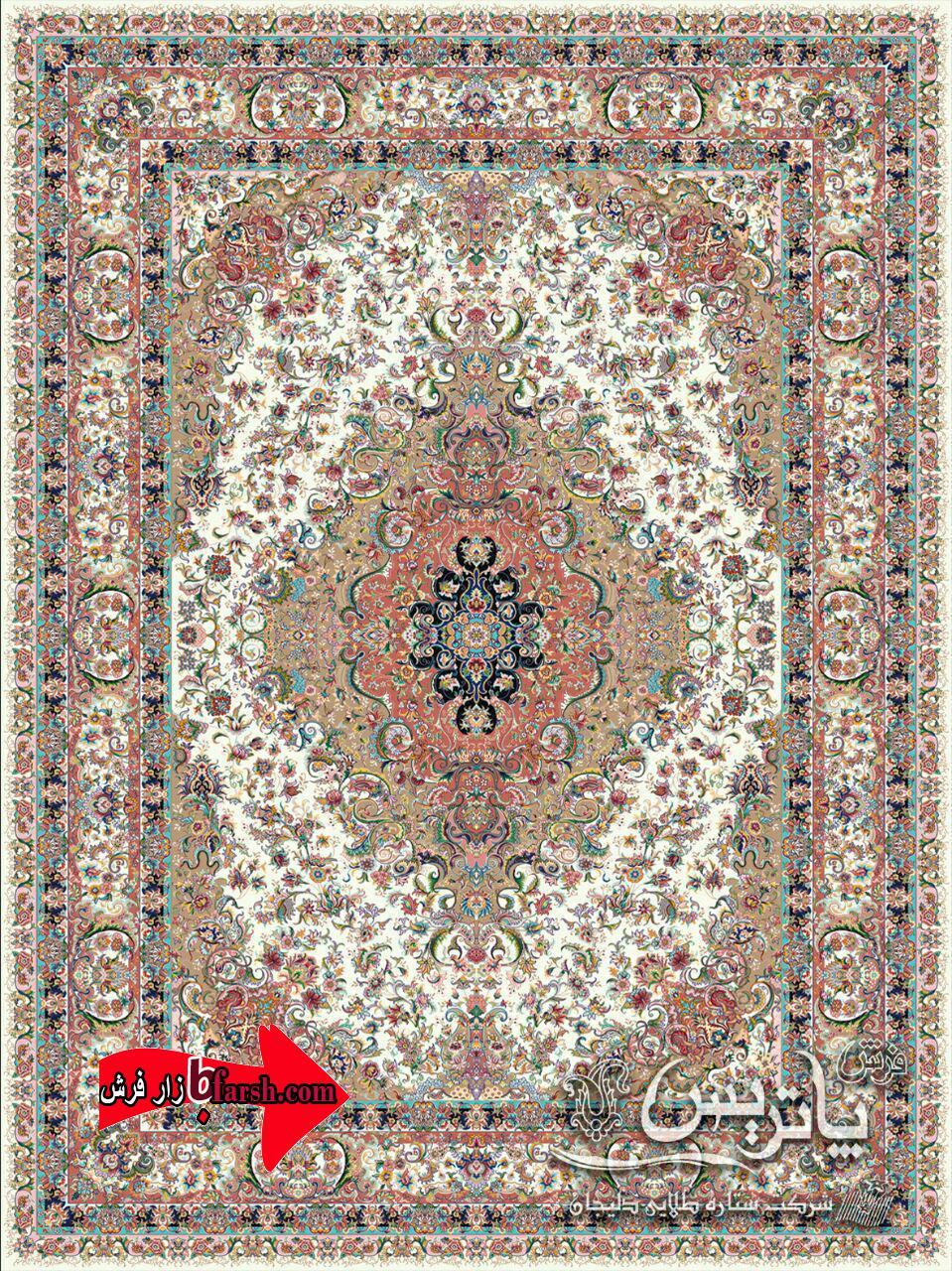 قیمت فرش پاتریس دلیجان