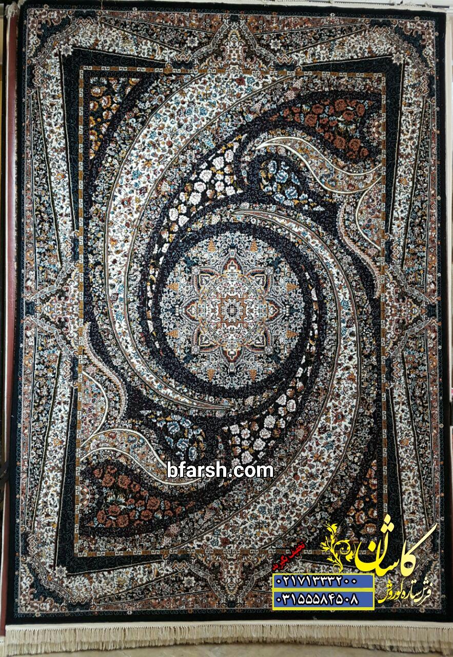 فرش کاشان مدل کهکشان سرمه ای طرح 700 شانه تراکم 1000 با کیفیت نقشه زیبا و پر فروش