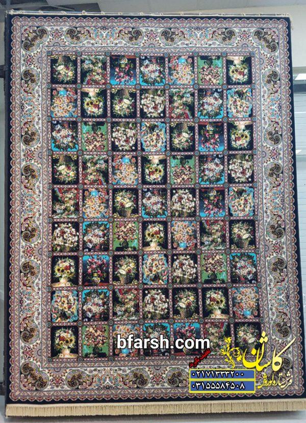 قیمت فرش ۱۲۰۰ شانه کاشان طرح خشتی گل بوته