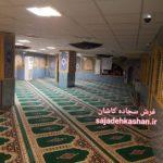 نمازخانه شهرداری منطقه 2 تهران فرش سجاده ای شد