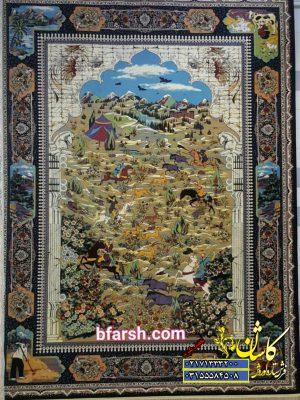 قیمت فرش کاشان ۱۲۰۰ شانه طرح شکارگاه