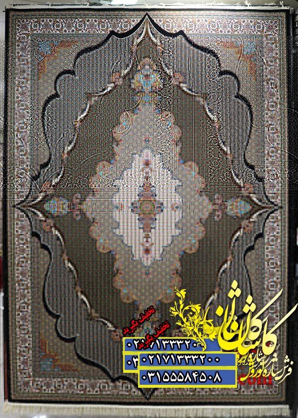 قیمت فرش کاشان 1000 شانه شاه ماهی