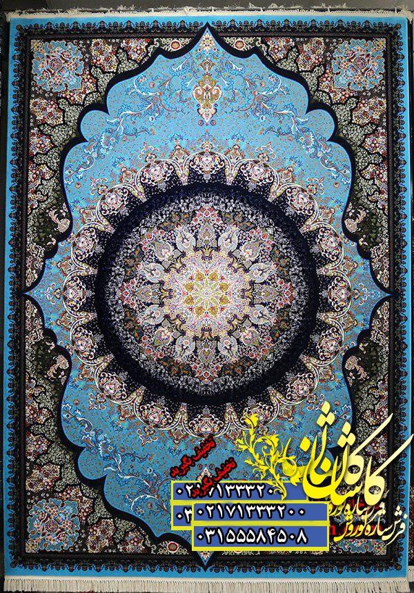 قیمت فرش ۱۰۰۰ شانه کاشان طرح شمسه آبی