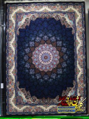 قیمت فرش 1000 شانه کاشان طرح نگین سرمه ای