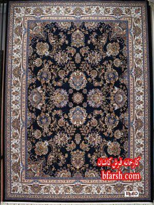 قیمت فرش کاشان 700 شانه طرح یاشار سرمه ای