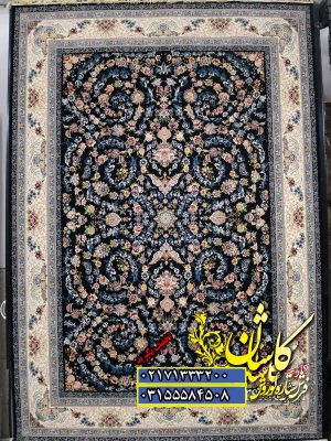 قیمت فرش ۱۲۰۰ شانه کاشان طرح افشان نگار سرمه ای