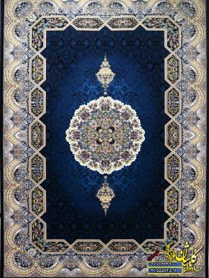 فرش هالیدی 700 شانه