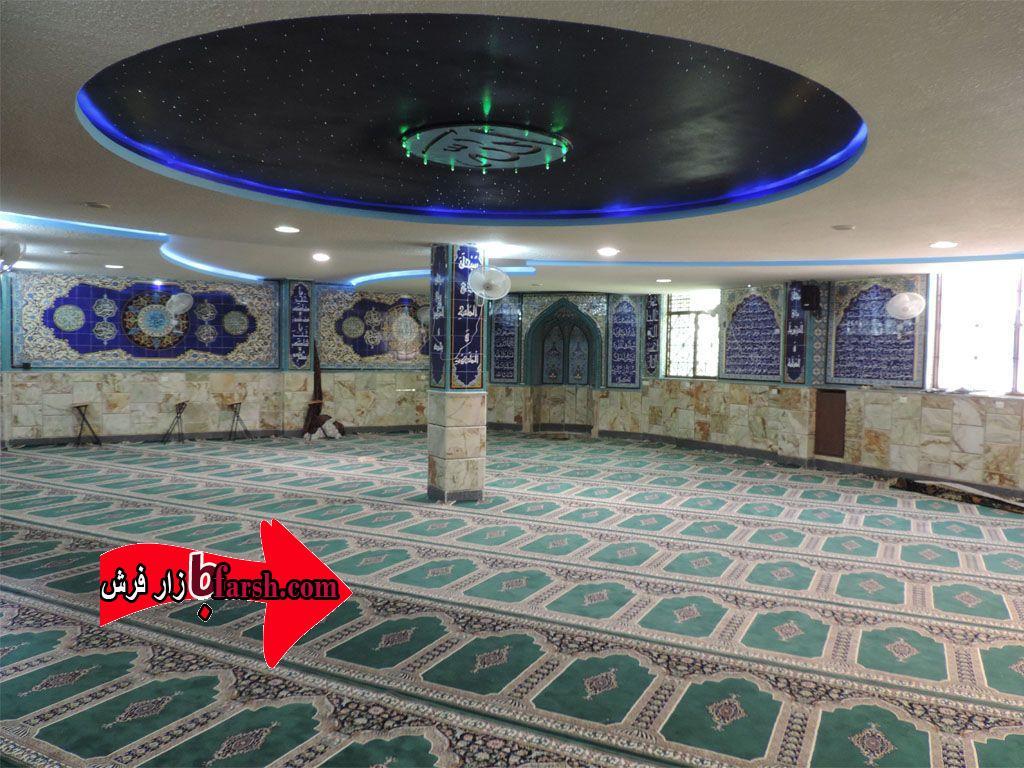فرش نمازخانه سجاده ای کاشان
